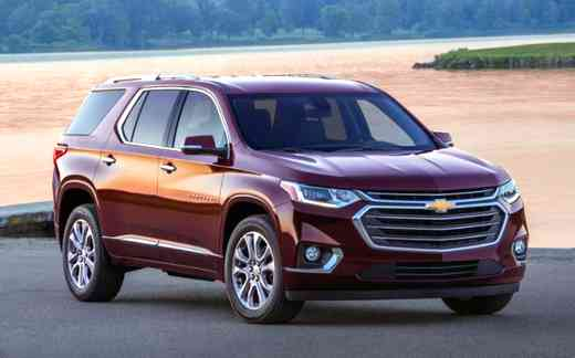 2018 chevrolet traverse release date. Black Bedroom Furniture Sets. Home Design Ideas